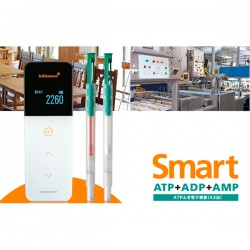 Surface Hygiene Measurer, ATP + AMP +ADP Bioluminescence Lumitester Smart